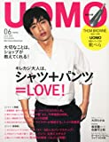 uomo (ウオモ) 2013年 06月号 [雑誌] 画像