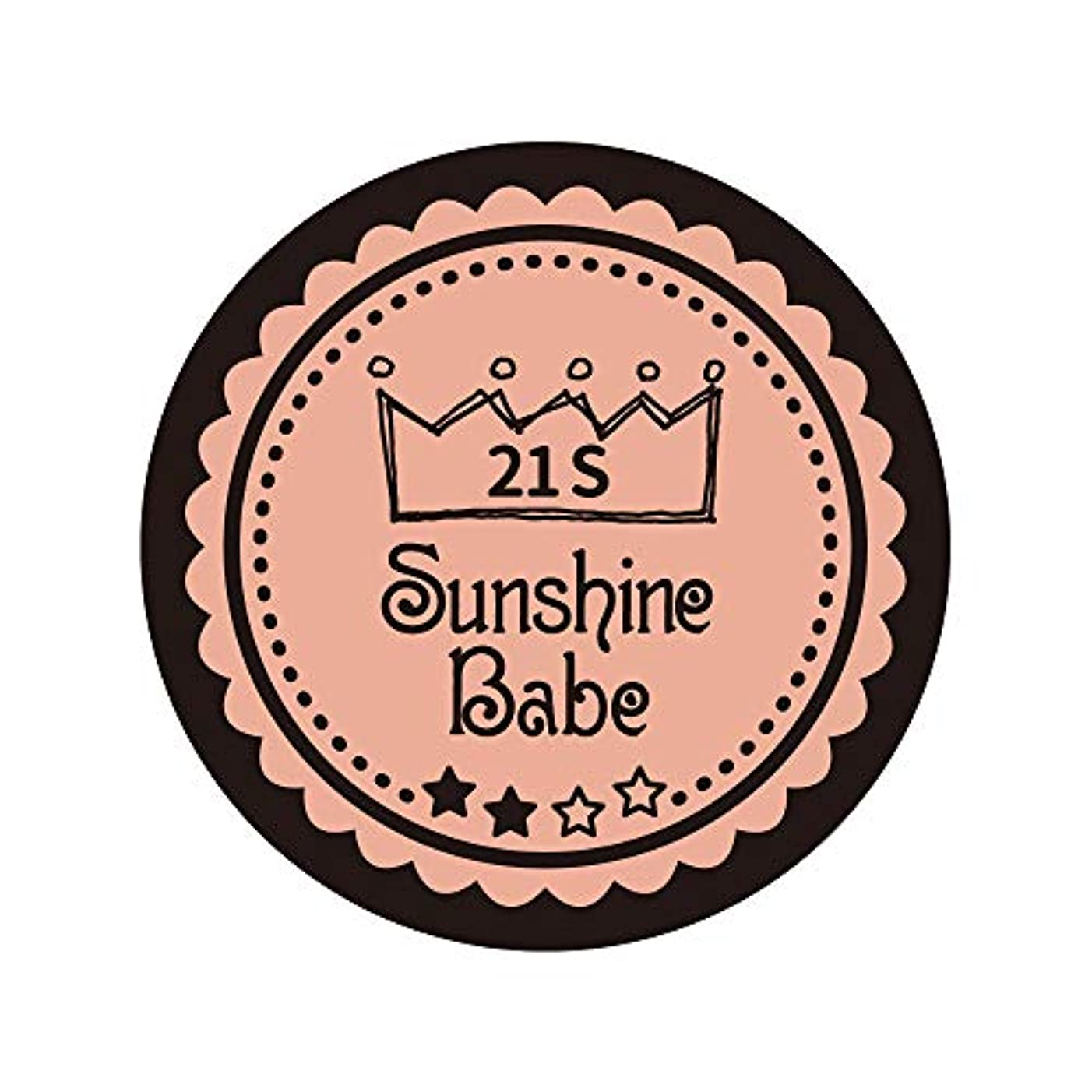 勝つ気体の彫るSunshine Babe カラージェル 21S アロンピンク 2.7g UV/LED対応
