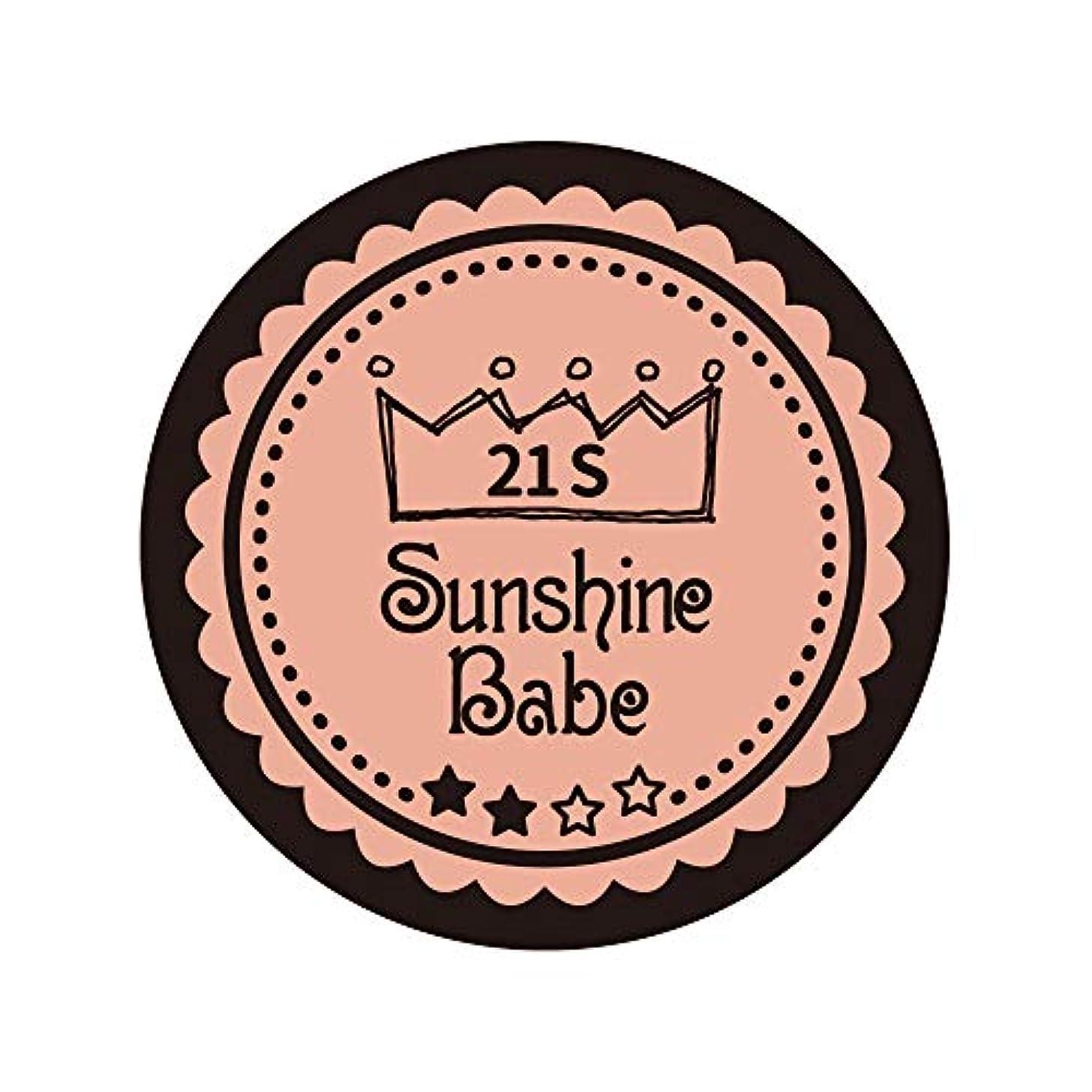 爵援助する中断Sunshine Babe カラージェル 21S アロンピンク 2.7g UV/LED対応