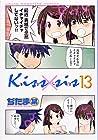 Kiss×sis 第13巻