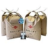 【精米】 秋田県産 農家直送 あきたこまち 20kg (5kg×4袋) 平成30年産 古代米付き
