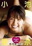 小池里奈 2010年 カレンダー