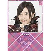 クリアファイル付 (卓上)AKB48 岩田華怜 カレンダー 2015年