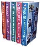 VHS 実践 瀬戸正人のよくわかるカメラ術 5巻セット ビデオ