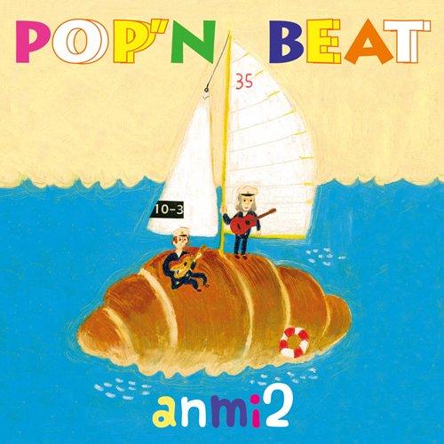 POP'N BEAT