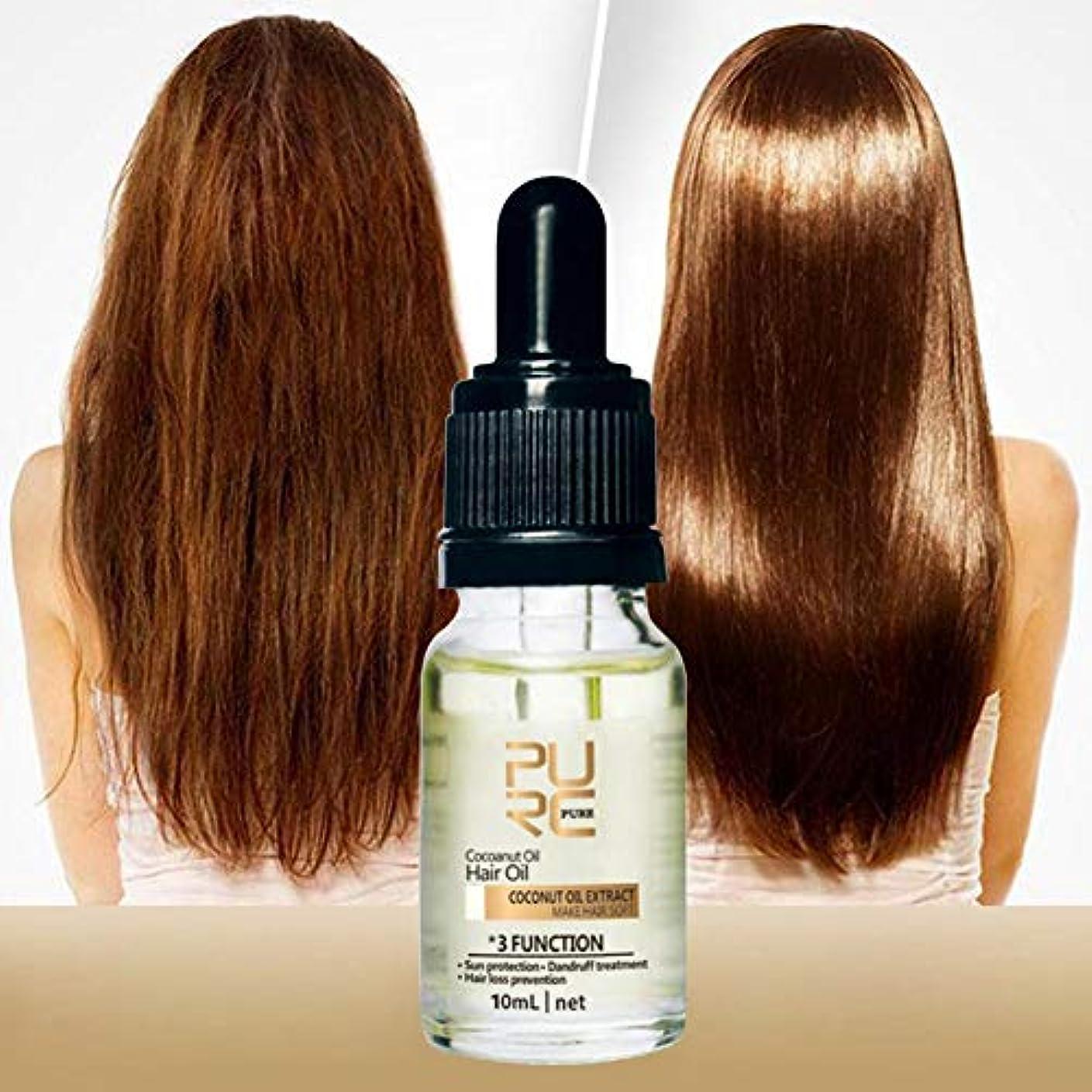 親密な可愛いほとんどの場合SILUN ヘアケアエッセンシャルオイル 脱毛防止フケ ヘアケア 防止ココナッツ アンチヘアー、リペア、ドライ、ラフ、サプリメントヘア オイルケアエッセンス10ML