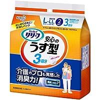 【お試しパック】リリーフ パンツタイプ 安心のうす型 L~LL 2枚入【ADL区分:一人で歩ける方】