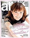 ar 2016年 07月号 [雑誌] 画像