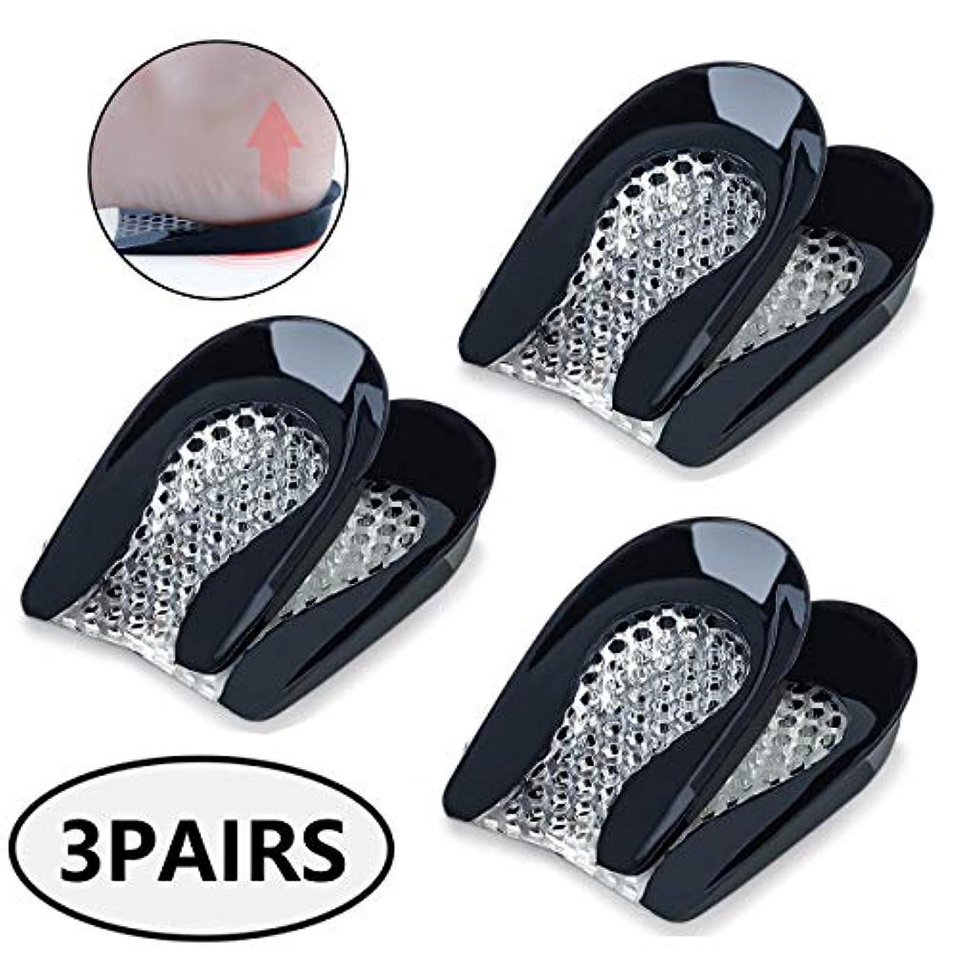 所属立派なセールスマン整形外科靴の中敷の靴の挿入物-かかとの痛み、かかとのかかと、アキレス腱炎のかかとカップ-女性用かかとジェルパッド(3組)