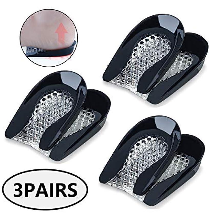 皮同等の原告整形外科靴の中敷の靴の挿入物-かかとの痛み、かかとのかかと、アキレス腱炎のかかとカップ-女性用かかとジェルパッド(3組)