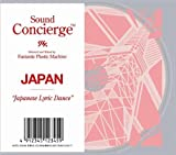 "Sound Concierge JAPAN""Japanese Lyric Dance"" 画像"