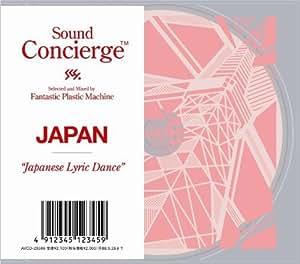 "Sound Concierge JAPAN""Japanese Lyric Dance"""