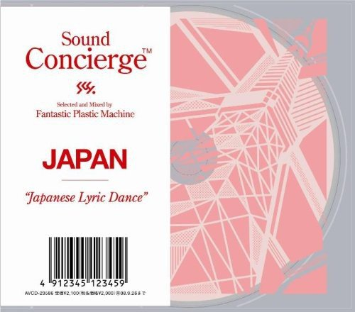 "Sound Concierge JAPAN""Japanese Lyric Dance"""