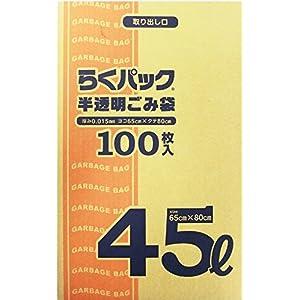 日本技研工業 らくパック 半透明ごみ袋 45L 100P箱入 PS-40