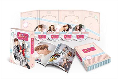 君を守りたい~ONE MORE TIME~ DVD-BOX(4枚組:本編DISC3枚+特典DISC1枚)