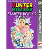 HUNTER×HUNTER STARTER BOOK 2 (ジャンプコミックスDIGITAL)