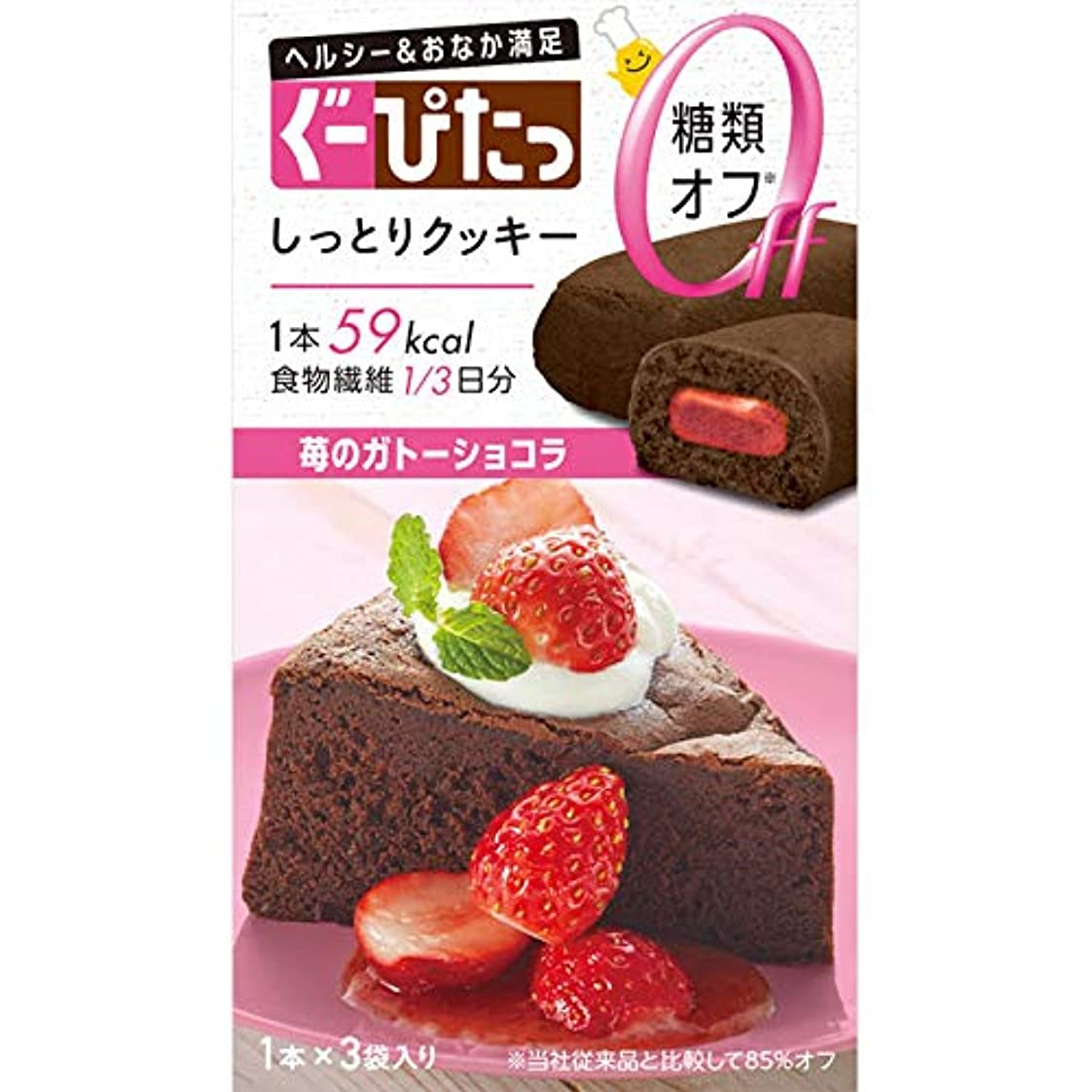 インゲンマッシュ積極的にナリスアップ ぐーぴたっ しっとりクッキー 苺のガトーショコラ (3本) ダイエット食品