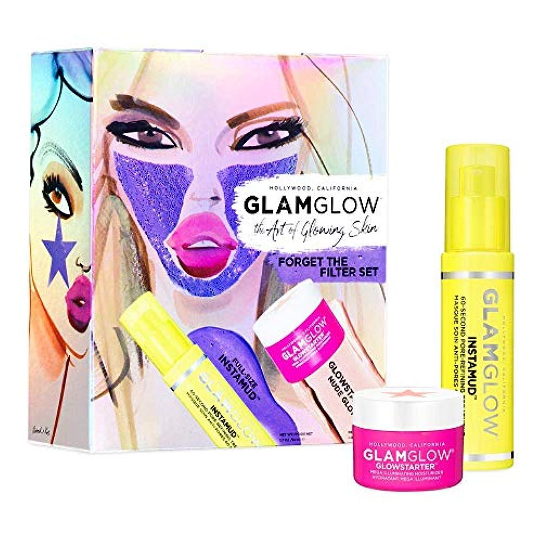 直感バンガローコードレス【Glamglow】 Glamglow フィルター無用(初回限定盤)