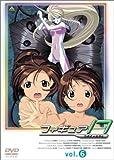 フィギュア17 つばさ&ヒカル(6) [DVD]