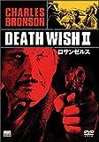 チャールズ・ブロンソン DVD 5本組 BOX 画像