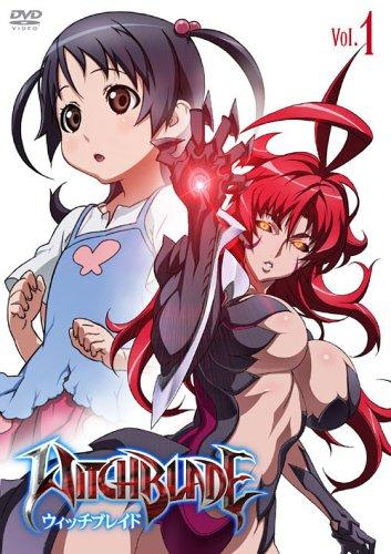 ウィッチブレイド Vol.1 [DVD]
