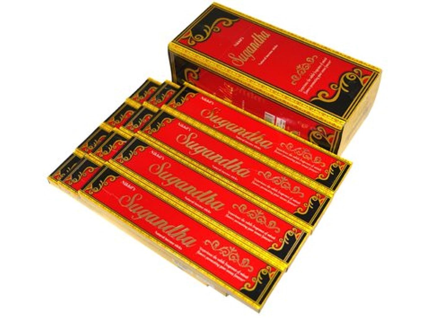 傷跡退屈な対角線NIKHIL'S(ニキルズ) SUGANDHA スガンダ香 スティック 12箱セット