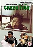 Green Fish [Import anglais]