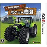 Farming Simulator 3D ポケット農園
