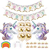 誕生日 飾り付け バルーン HAPPY BIRTHDAY ガーランド ユニコーン 装飾 風船 セット ーティー 誕生日 記念日 飾り 風船(ブルー ピンク ゴールデン ホワイト)J028