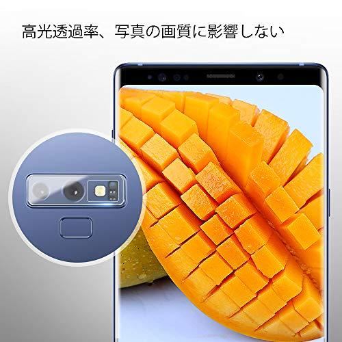 『Galaxy Note 9 カメラフィルムDalinch Galaxy Note 9 カメラガラスフィルム 超薄型 高透過率 硬度9H 2.5Dラウンドエッジ 飛散防止 自動吸着 貼り付け簡単 Samsung Galaxy Note9対応(2枚入り)』の4枚目の画像