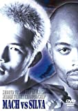 SHOOTO TO THE TOP in OSAKA 2001.8.26 大阪府立体育会館[DVD]