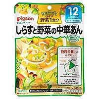 ピジョン 食育レシピ野菜 しらすと野菜の中華あん 100g【3個セット】