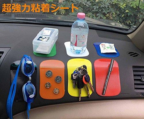 Plus Nao(プラスナオ) 強力粘着 滑り止めマット 吸着パッド 滑り止めシート 車用小物置き場 スーパー吸着 スマホ 携帯 コイン カーアクセサリー - オレンジ
