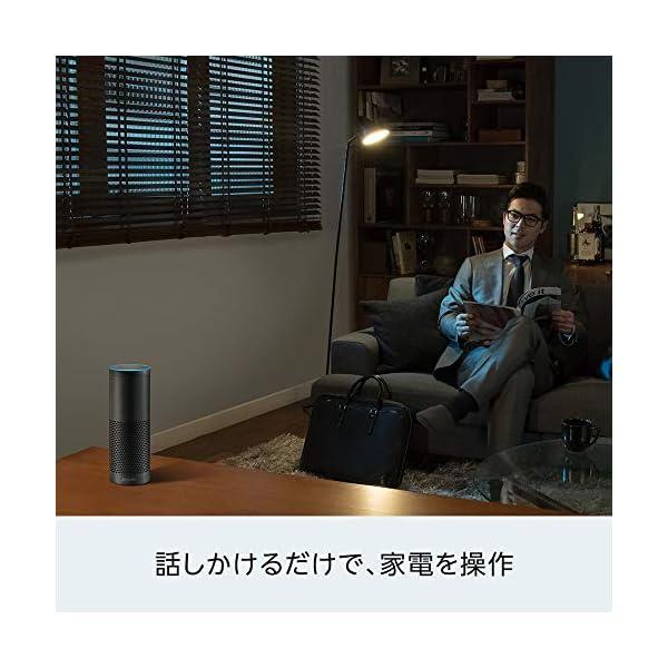 Echo Plus (エコープラス) 第1世代...の紹介画像5