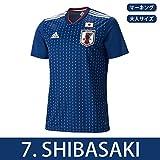 アディダス サッカー日本代表 2018 ホームレプリカユニフォーム半袖 7.柴崎岳 cv5638 S
