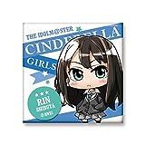ミニッチュ アイドルマスター シンデレラガールズ トレーディングスクエア缶バッジコレクション B BOX商品 1BOX = 14個入り、全12種類