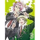 美男高校地球防衛部LOVE!LOVE! 3