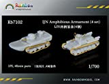 レインボー 1/700日海軍水陸両用車 特二式内火艇/97式中戦車 Rb7102