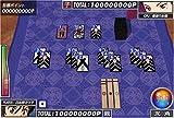 「平成博徒伝/SuperLite2000 テーブルゲーム」の関連画像