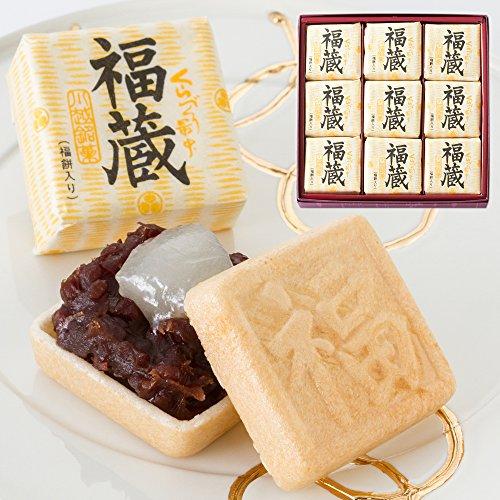 くらづくり最中 【福蔵】 9個入/福餅入り・十勝産小豆100%の自家製小倉餡...