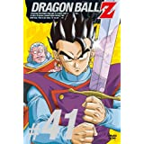 DRAGON BALL Z #41 [DVD]
