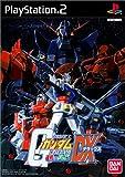「機動戦士ガンダム 連邦VS.ジオン DX」の画像