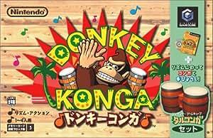 ドンキーコンガ (専用コントローラ 「タルコンガ」 同梱)