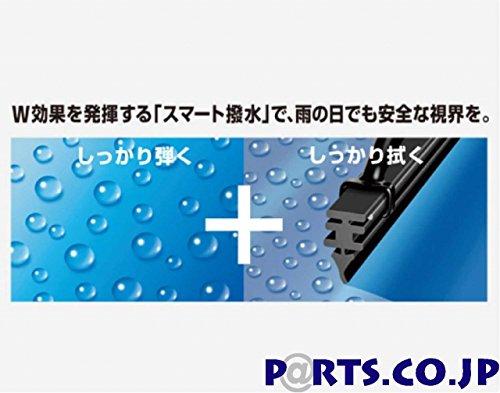 シリコンプレッテ 撥水コーティングワイパー 日産 マイクラC+C FHZK12