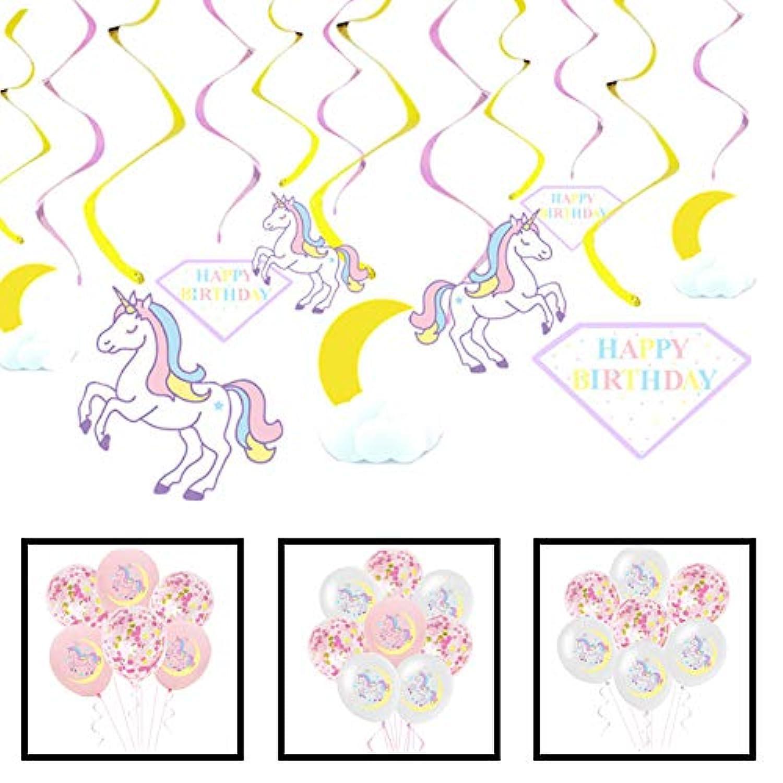 Coperranmy&Landy お祝い飾り付け セット 豪華33点 ピンク 可愛い きらきら 受付飾り 装飾 写真背景 ホームパーティー 誕生日お祝い 女子会 イベント