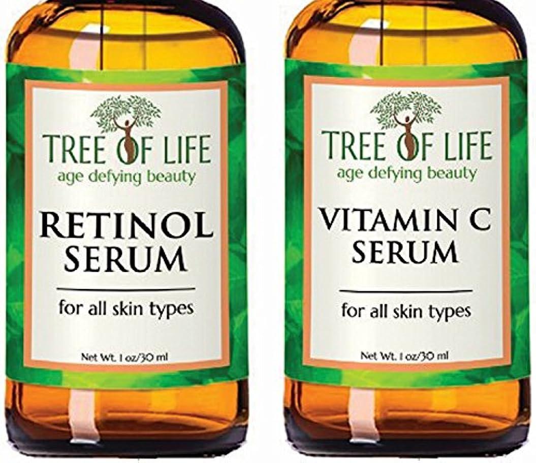 聴覚ブランド名宣伝Tree of Life Beauty セラム コンボ パック ビタミン C 血清 レチノール 血清