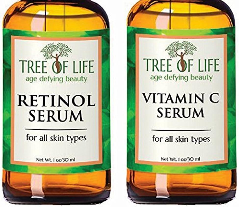 つぼみ鋸歯状日Tree of Life Beauty セラム コンボ パック ビタミン C 血清 レチノール 血清