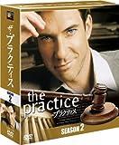 ザ・プラクティス シーズン2 <SEASONSコンパクト・ボックス>[DVD]