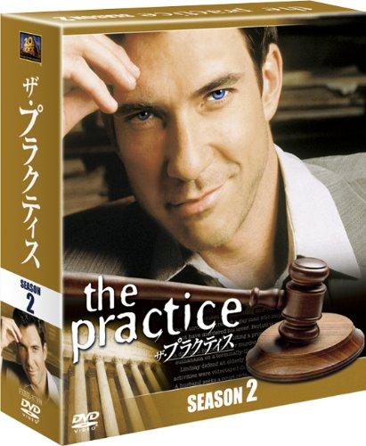 ザ・プラクティス シーズン2 (SEASONSコンパクト・ボックス) [DVD]