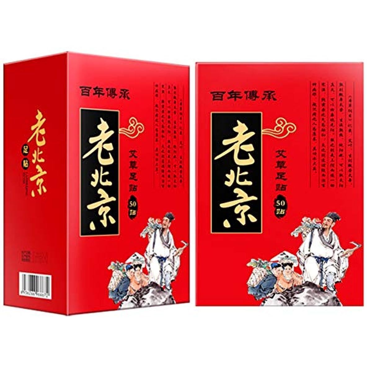 計算する味特許Balai 50 pcs抗腫れよもぎ竹酢フットパッドの痛みと疲労緩和睡眠改善